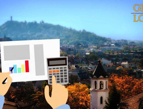 Налоги в Болгарии для юридических и физических лиц