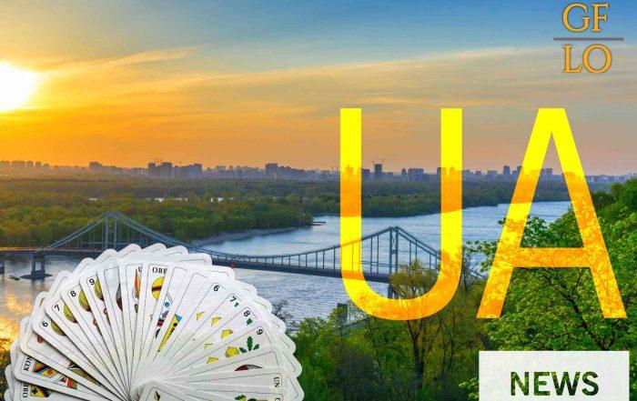 Казино и автоматы легализованы Верховной Радой Украины