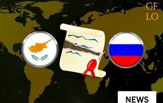 Россия и Кипр: расторжение соглашения об избежании двойного налогообложения