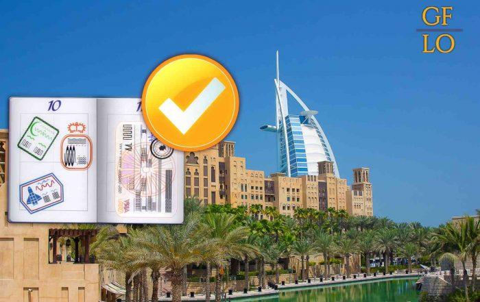 Что такое резидентская виза в ОАЭ и как ее получить?