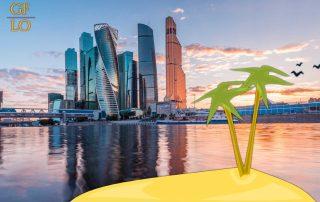 Оффшоры в России: что такое САР и ОЭЗ?
