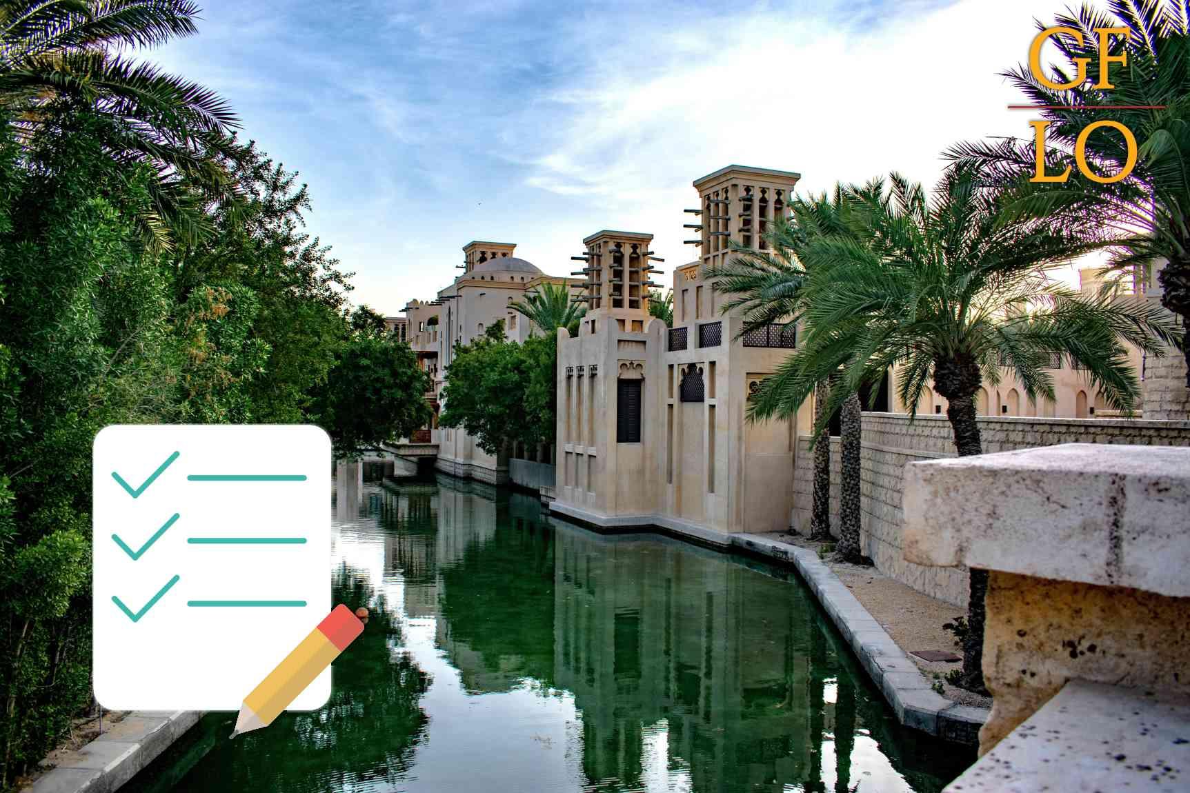 Фри зона Умм-Аль-Кувейн (ОАЭ): преимущества