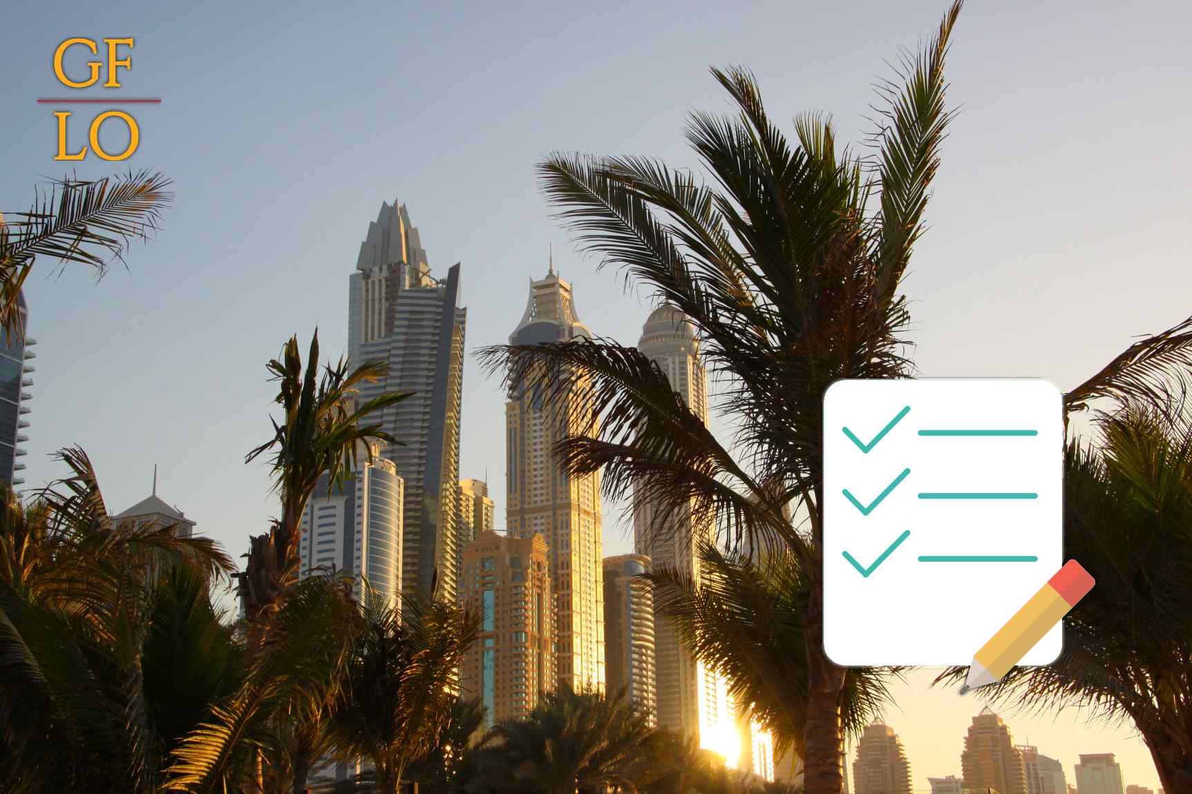 Фри зона Dubai Internet City (ОАЭ)