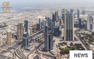 Новое уведомление по экономическому сабстенсу в ОАЭ