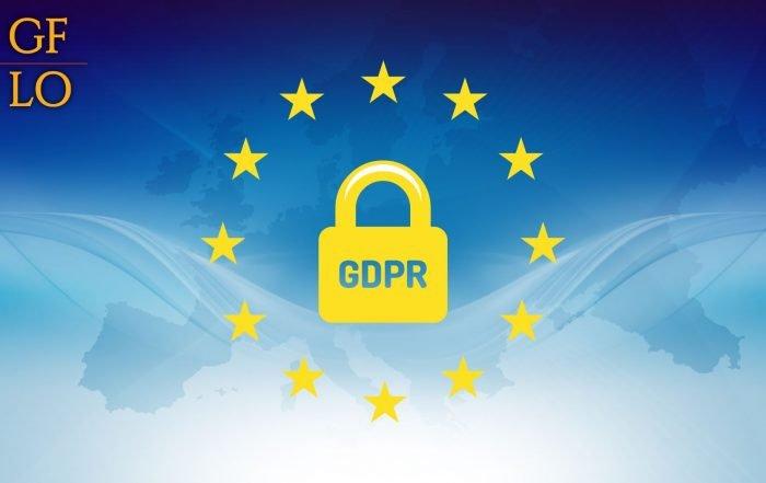 Что такое GDPR?