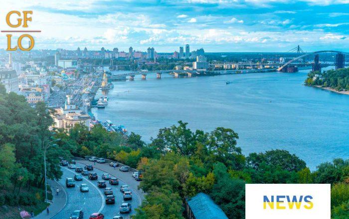 Законопроект 4065: парламент України прийняв зміни щодо КІК