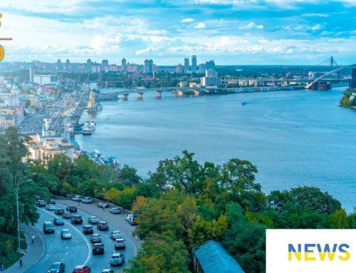 Законопроект 4065: украинский парламент принял изменения по КИК