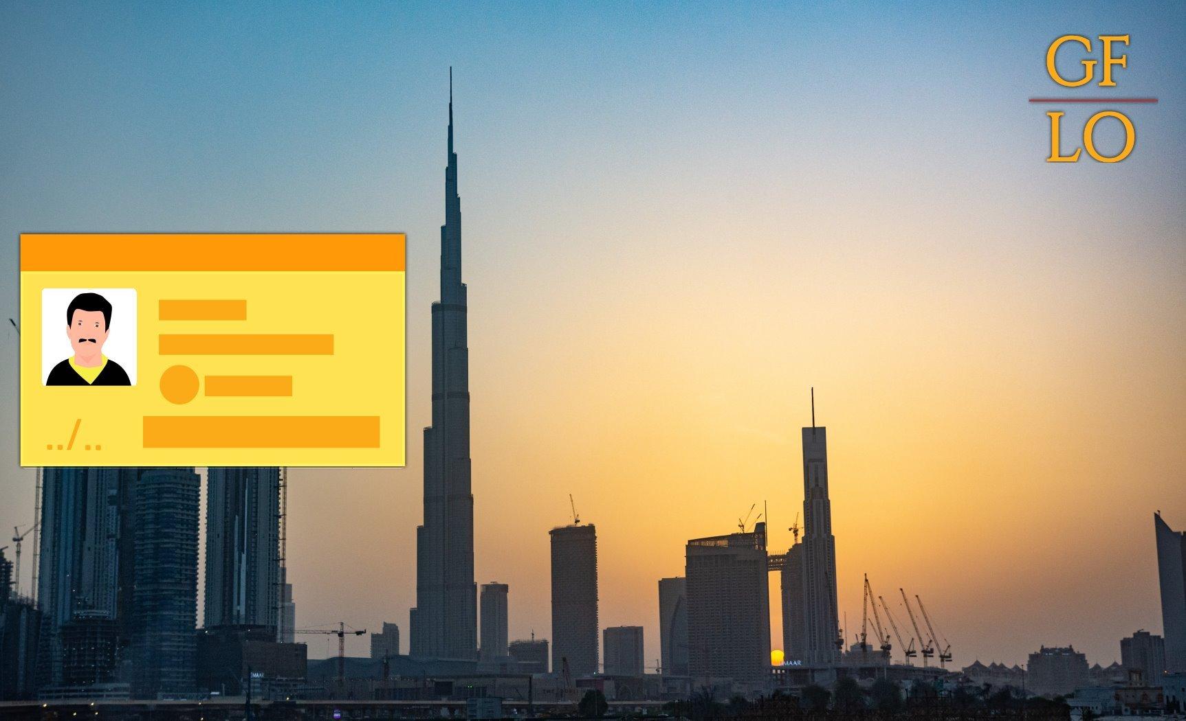 Emirates ID: что это?