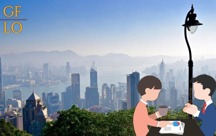 открыть бизнес в Гонконге