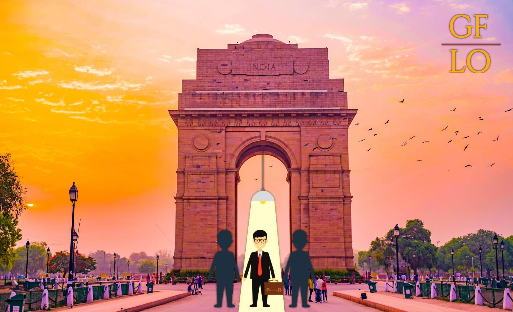 Что такое DIN в Индии и кому его нужно получать?