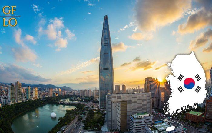 Регистрация компании в Южной Корее