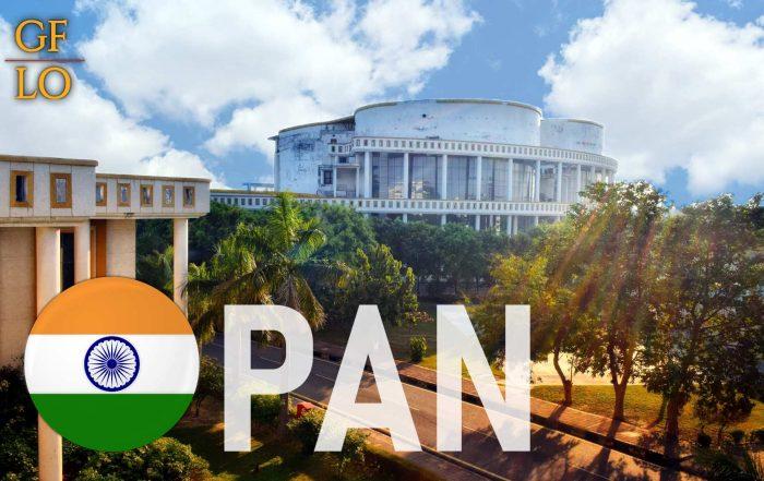 Что такое PAN в Индии?