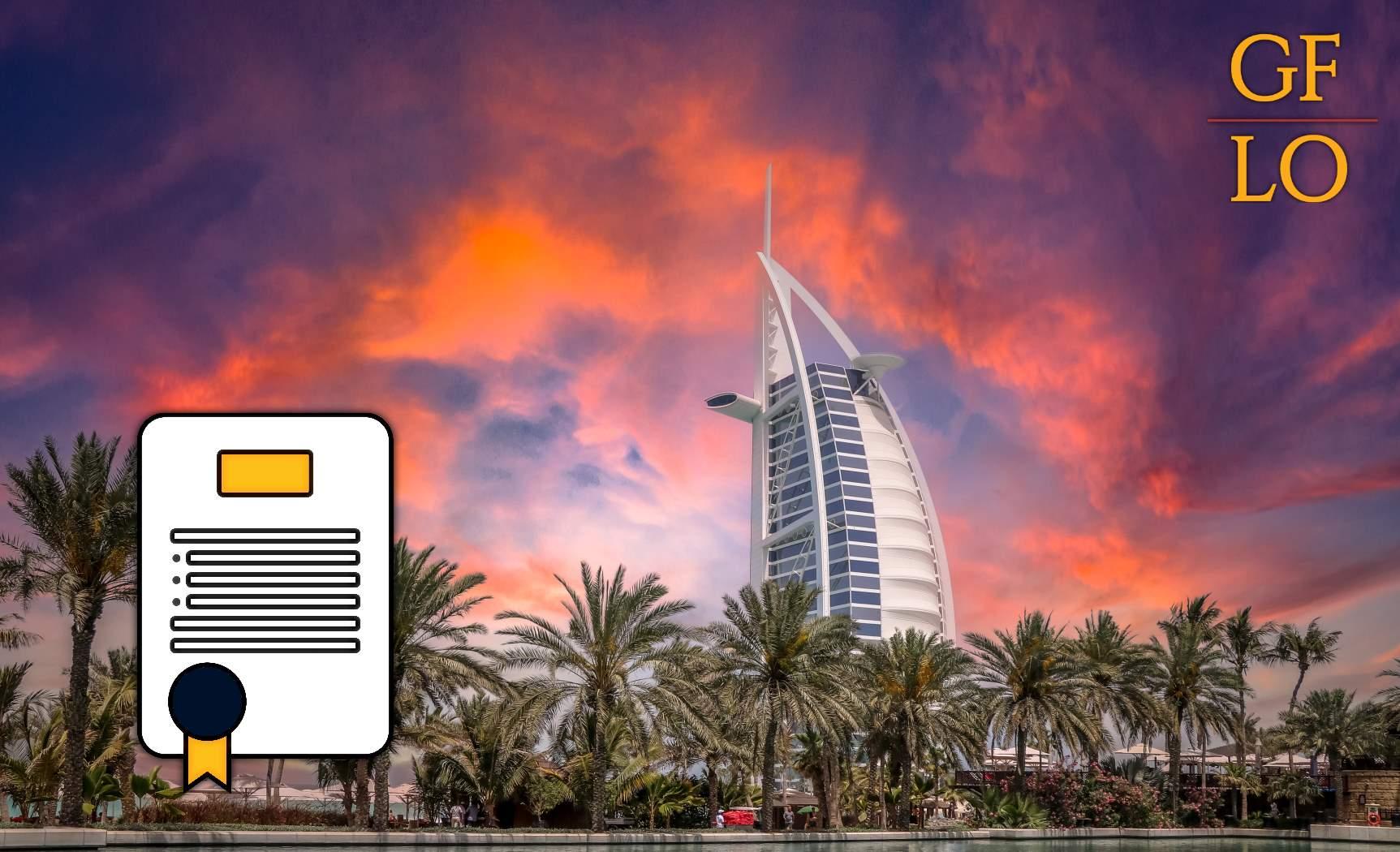 Лицензии в ОАЭ