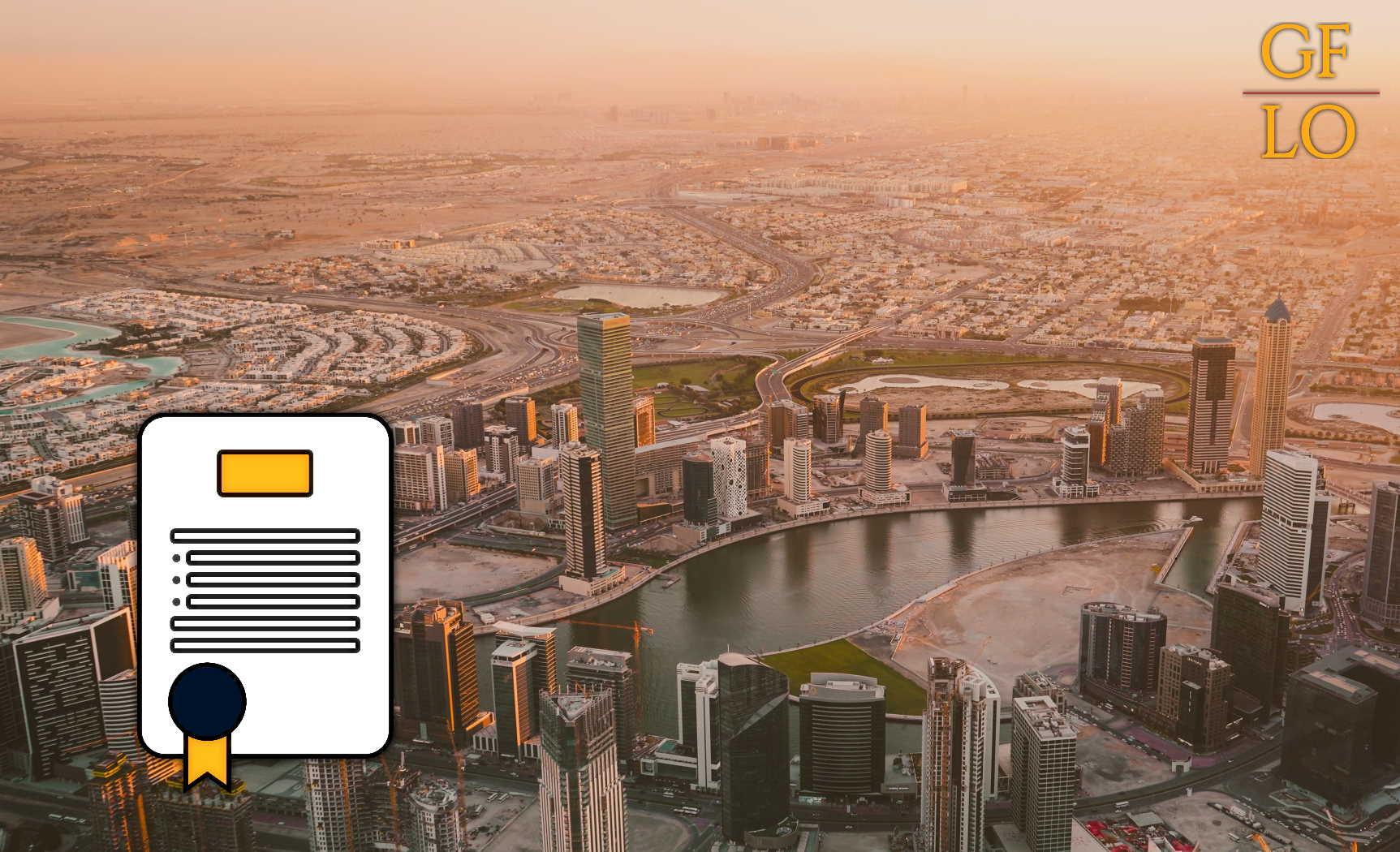 Свободная зона SAIF в ОАЭ