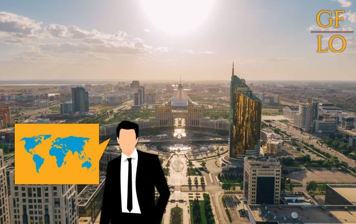 МФЦА в Казахстане для бизнеса