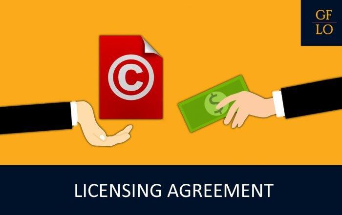 Что такое лицензионный договор?