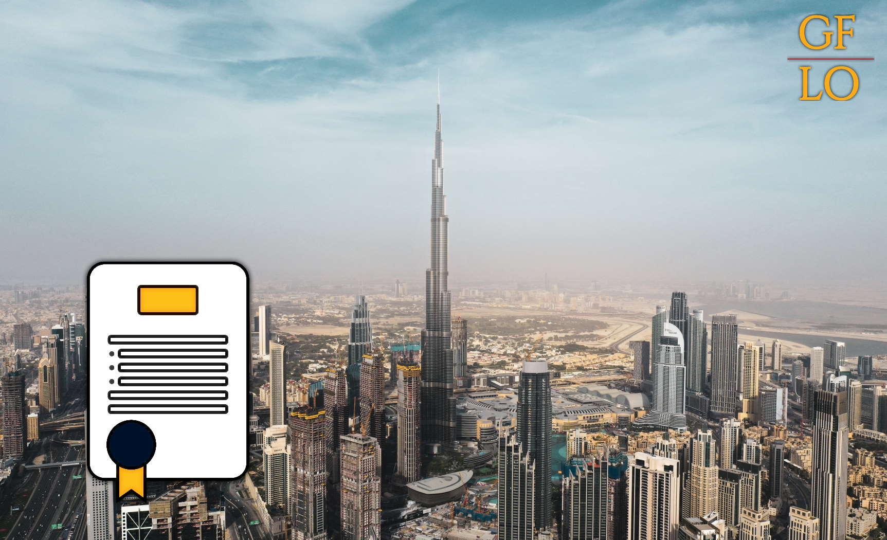 Свободная зона DMCC в ОАЭ