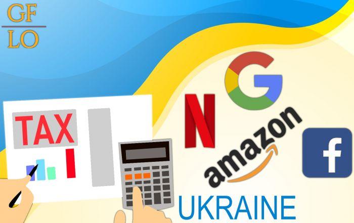 Чому український «податок на Google» не тільки для IT-гігантів, як-от Google або Netflix?