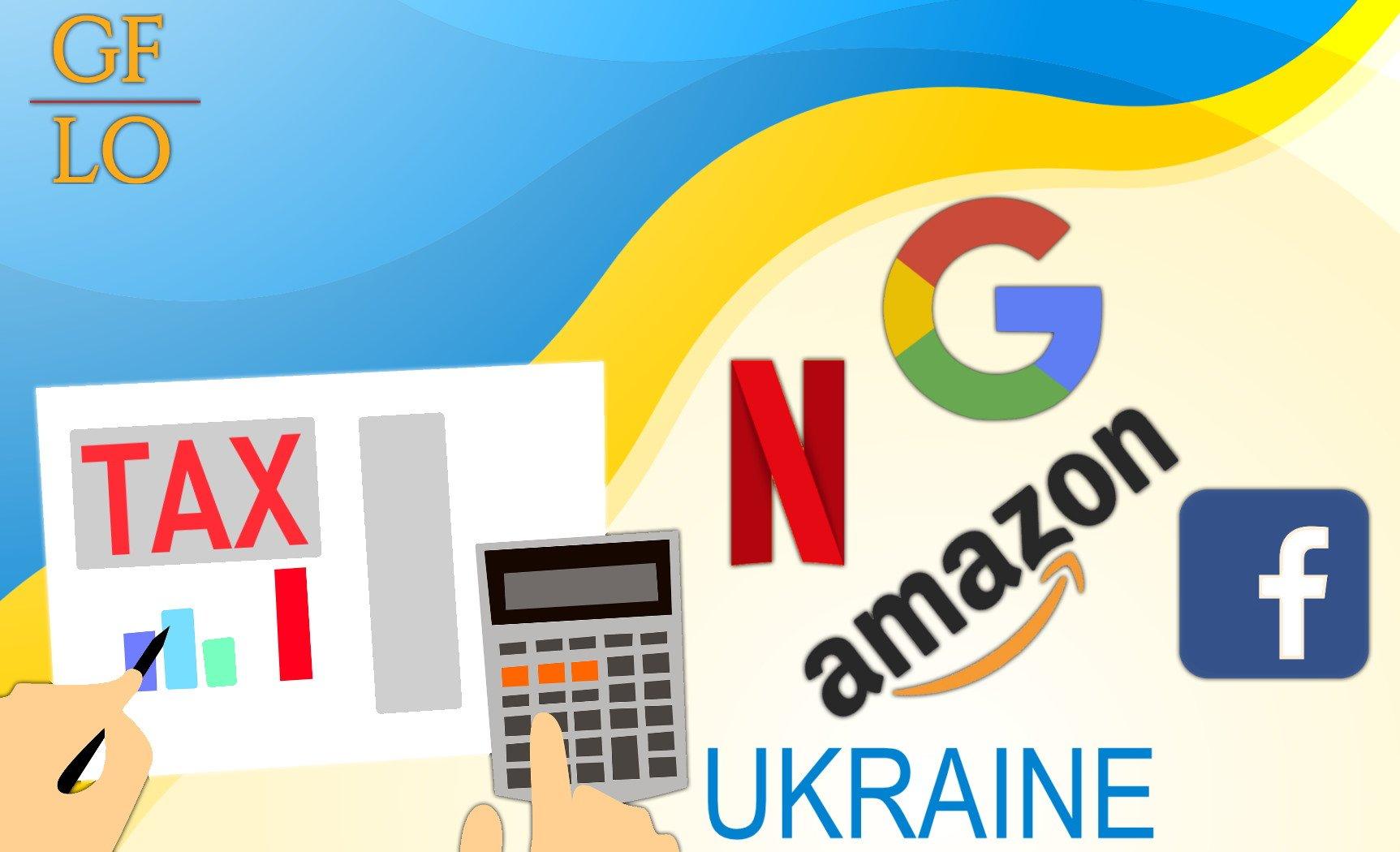 Почему украинский «налог на Google» не только для таких гигантов, как Google и Netflix?